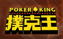 Poker King movie