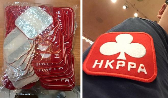 HKPPA Badges