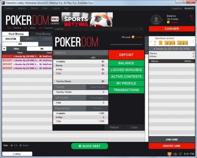 официальный сайт покердом вип