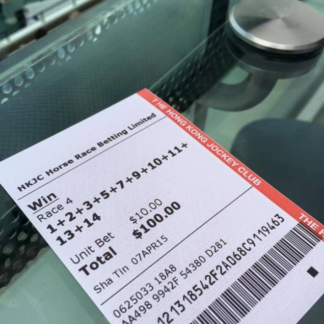 Grinding Horse Racing in Hong Kong
